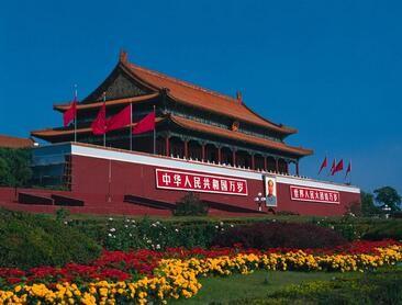 丹麦驻北京大使馆签证中心