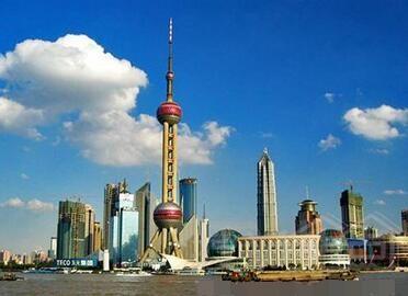 丹麦驻上海领事馆签证中心