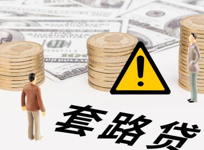 提醒赴丹麦旅行中国公民注意防范假警察诈骗