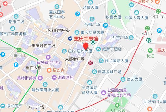 重庆领事馆地址