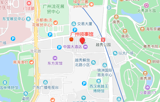 广州领事馆地址