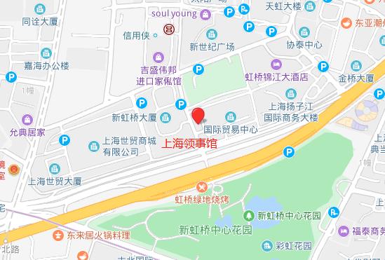 上海领事馆地址