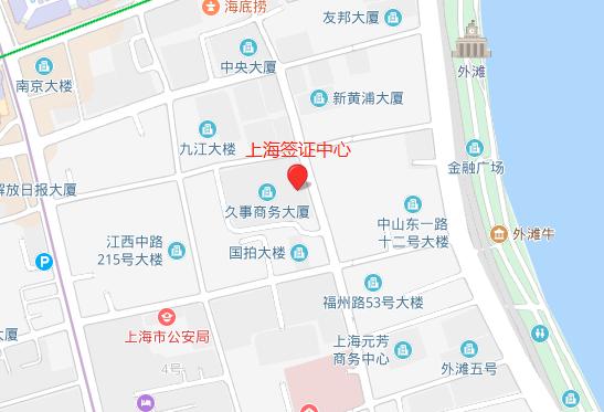 上海签证中心地址